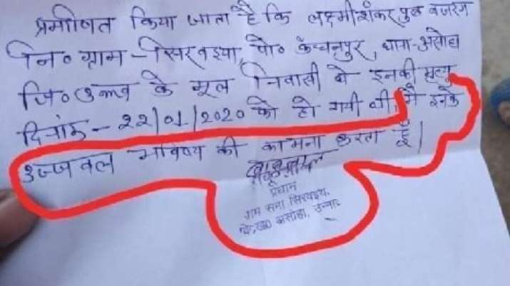 Village Sarpanch issues death certificate wishing 'bright future' to deceased in UP's Unnao