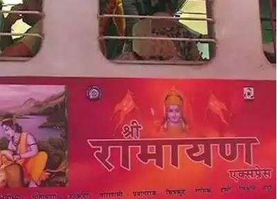 Ram Ji ki Sawari: New train with Ramayana-themed interiors and bhajans set to be launched by March-e