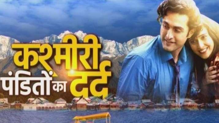 Shikara Special Show with Vidhu Vinod Chopra