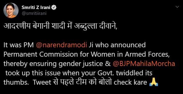 India Tv - Smriti Irani's tweet