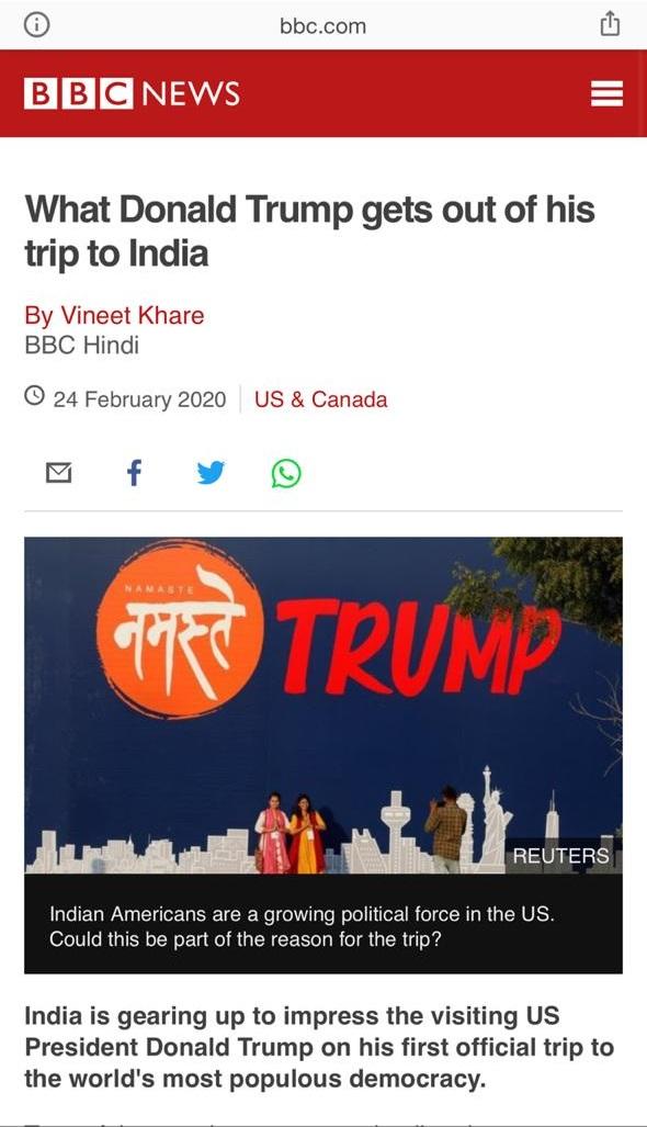 India Tv - BBC
