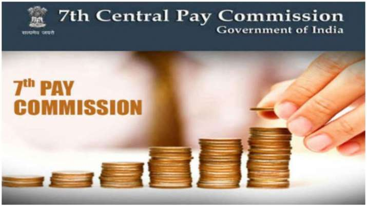 7th Pay Commission Big Holi Gift: 100 per cent increase in HRA for these government employees