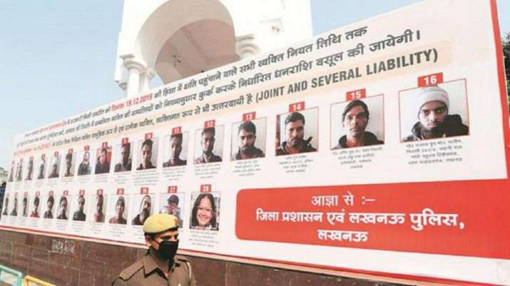 A file photo of one of the hoardings showing the personal