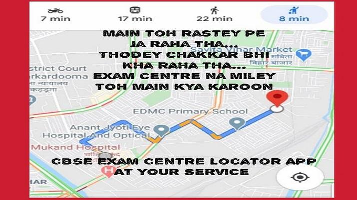 CBSE launches 'CBSE Exam Centre Locator App' to locate exam