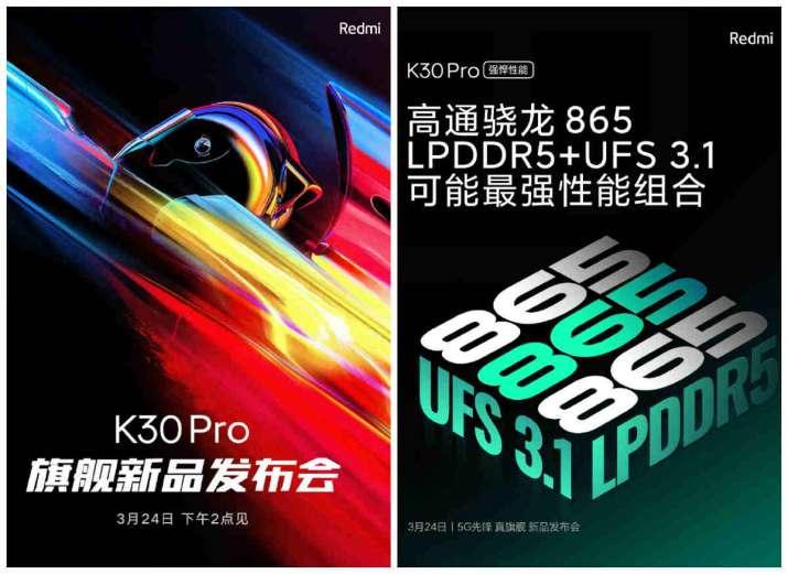 India Tv - xiaomi, redmi, xiaomi redmi, redmi k30 pro, redmi k30 pro specs leaked, redmi k30 pro expected featu