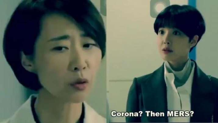 Netflix users react to Korean series 'My Secret, Terius' predicting coronavirus two years ago. Watch video thumbnail