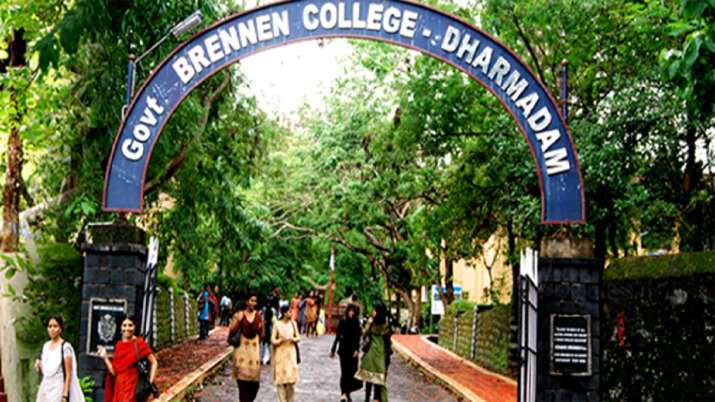 Kerala govt college, India is not my country, SFI, Brennen college,ITI college