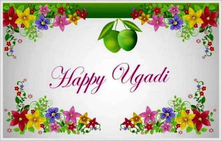 India Tv - Happy Gudi Padwa (Ugadi) 2020