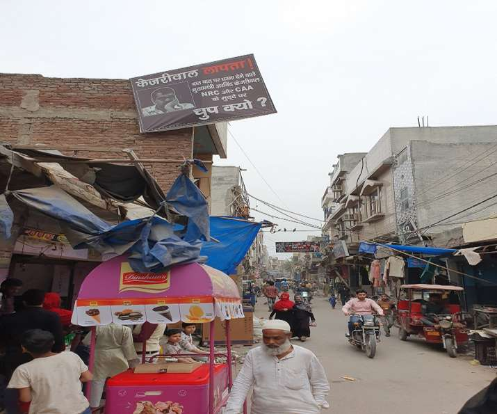 One of the banners seen in Mustafabad (India TV)