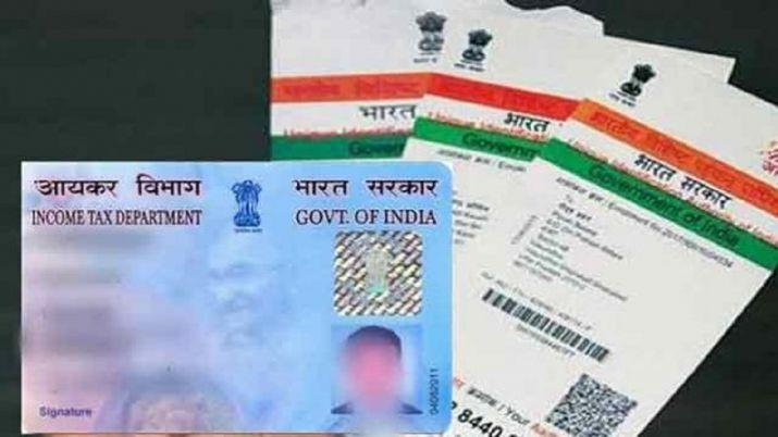 PAN card, Aadhaar Card, online PAN card