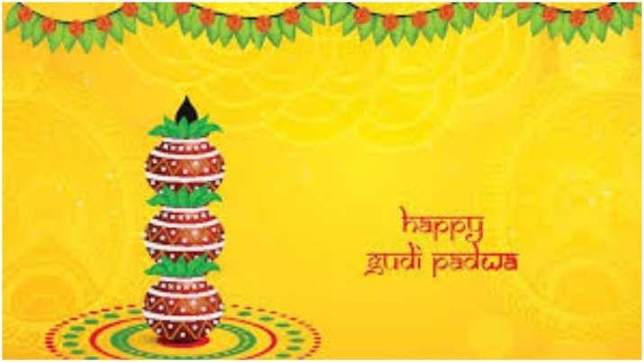 Happy Gudi Padwa (Ugadi) 2020:
