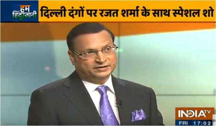 Hum Hindustani: When those affected by Delhi violence spoke with Rajat Sharma