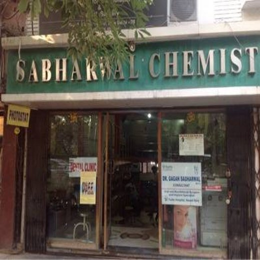 India Tv - Sabharwal Chemist, Naraina Vihar