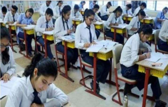 Bengaluru schools shut