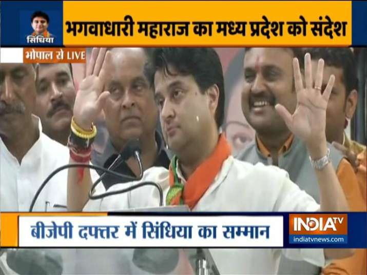 Jyotiraditya at his oratory best in Bhopal, takes on