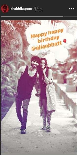 India Tv - Shahid Kapoor's birthday wish