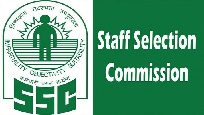 SSC CHSL sarkari result