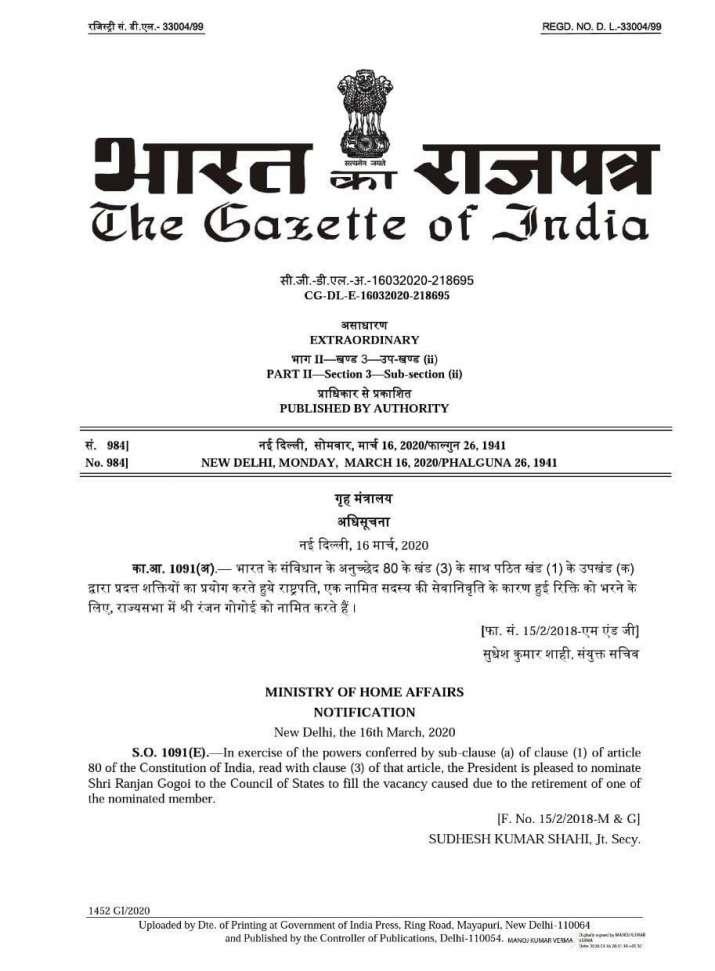 India Tv - President Kovind nominates former CJI Ranjan Gogoi to Rajya Sabha