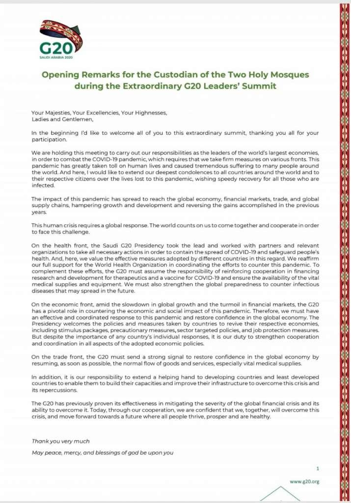 India Tv - G-20 summit Mohammad bin Salman remarks