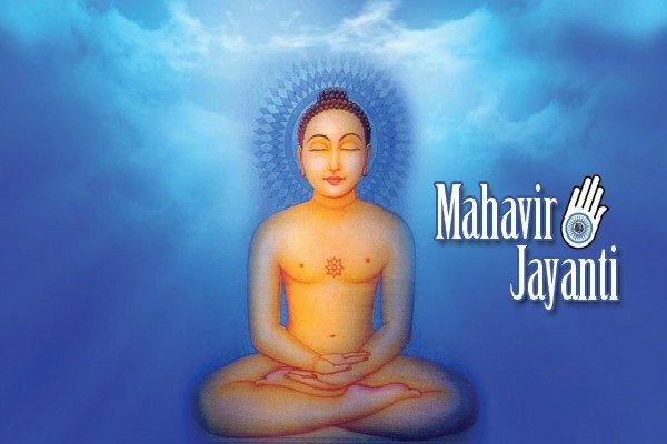 India Tv - Happy Mahavir Jayanti 2020 Wishes