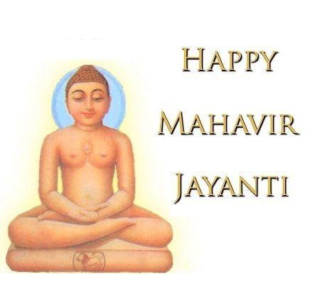 India Tv - Mahavir Jayanti 2020 Greetings