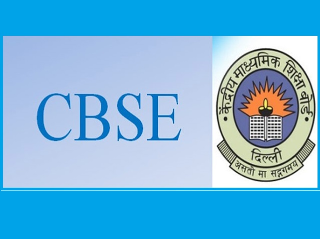 CBSE to introduce three new subjects for class 11 from