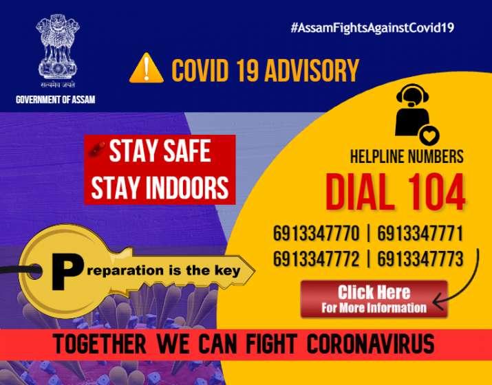 India Tv - Assam Helpline Numbers covid19.assam.gov.in