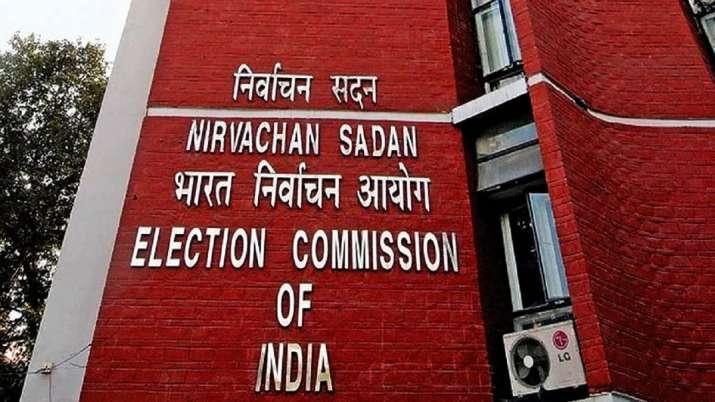 ECI to discuss Maharashtra Legislative Council elections for 9 vacant seats tomorrow