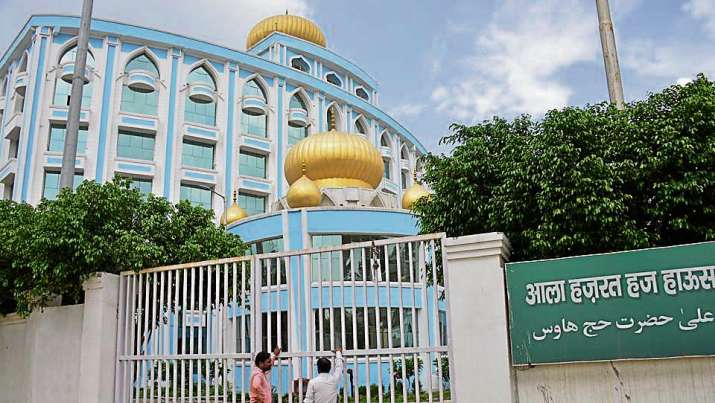 16 Haj houses across country turned into quarantine centres for COVID-19 cases