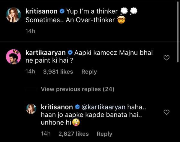 India Tv - Kartik and Kriti's fun banter