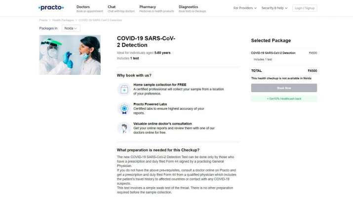 coronavirus, covid, covid-19, coronavirus tests, online test, how to book, coronavirus test online,