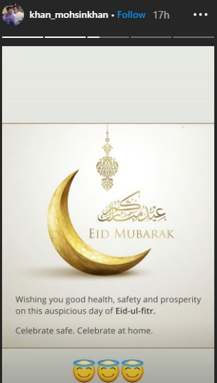 India Tv - Mohsin Khan wishes Eid