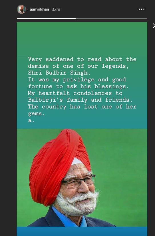 India Tv - Aamir Khan condoles the death of Hockey legend Balbir Singh Sr