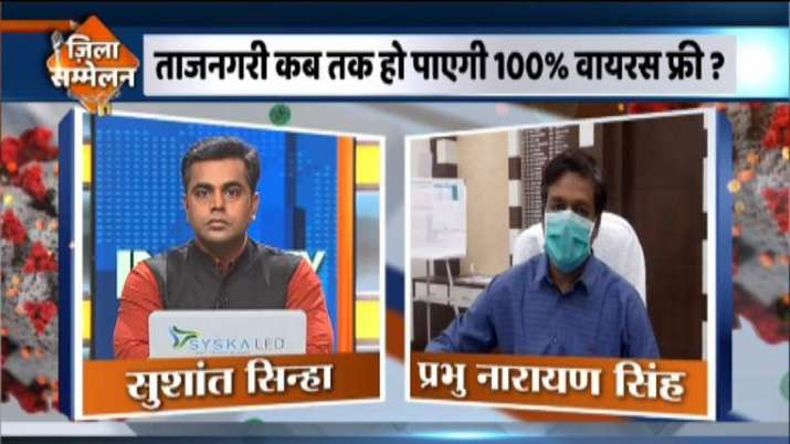 Agra DM Prabhu Narayan, coronavirus crisis, COVID19