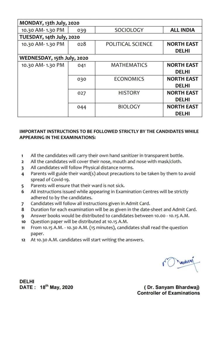 India Tv - CBSE Class 10, Class 12 datesheet