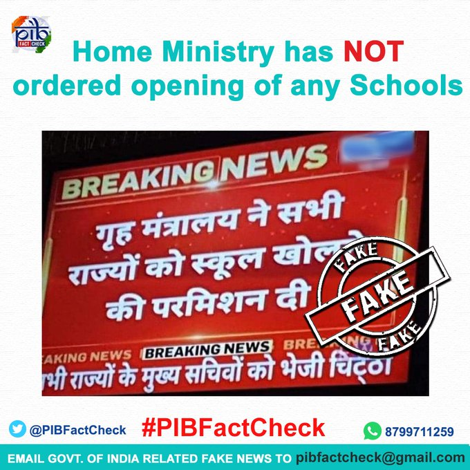India Tv - PIB Fact Check dismisses claim on schools opening in the country.