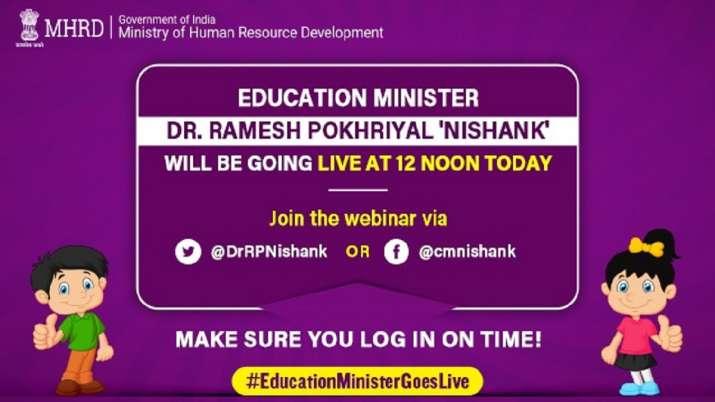 Education minister, RP Nishank, NEET, JEE Main
