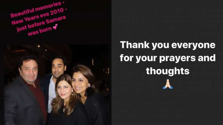 India Tv - Riddhima Kapoor shares Rishi Kapoor and family's photo from New Year eve 2010