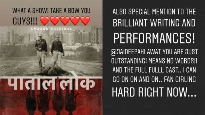 India Tv - Alia Bhatt praises for Anushka Sharma's Paatal Lok