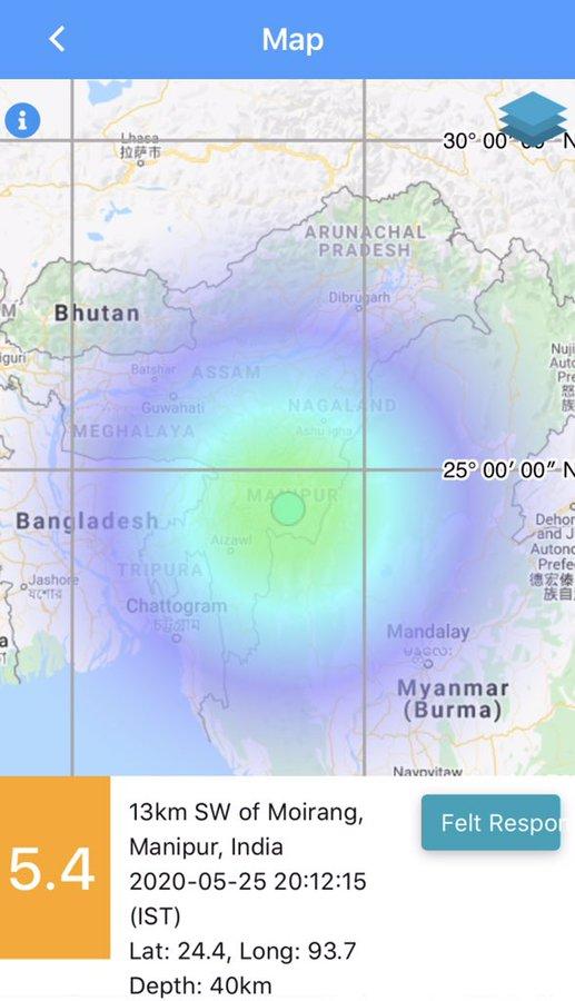 India Tv - Earthquake jolts Manipur; tremors felt in Northeastern states
