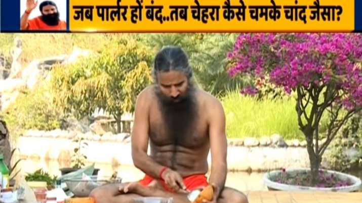 Get Glowing Skin In Lockdown By Applying These Homemade Face Packs Suggested By Swami Ramdev Get News India Tv