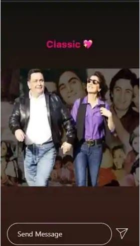 India Tv - Riddhima Kapoor's throwback post