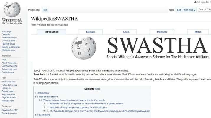 wikipedia, wikipedia swastha, wikipedia swastha initiative, wikipedia swastha initiative to fight fa