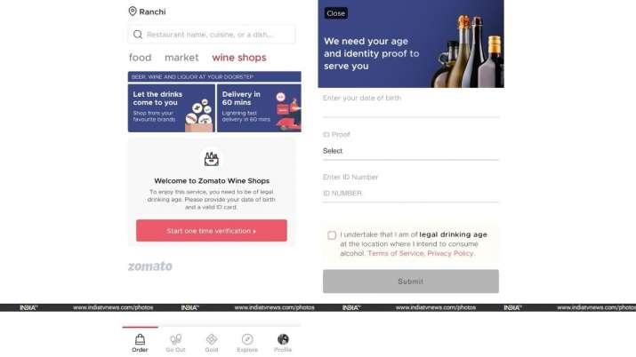India Tv - zomato, zomato food delivery service, zomato delievry alcohol in india, zomato liquor delivery servi
