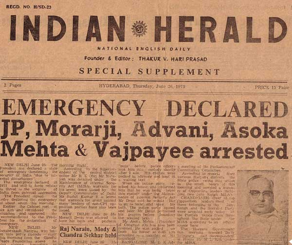 India Tv - 45 Years of Emergency: 45 facts to look back at impartial India's darkest hour