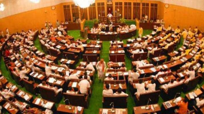 Andhra Pradesh Assembly budget session to begin from June 16