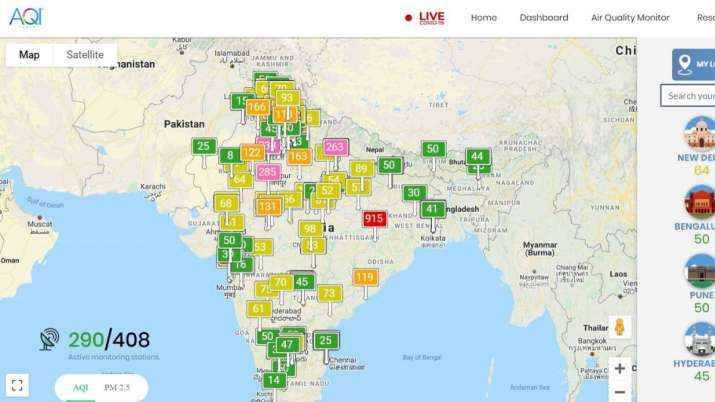 India Tv - air quality, world environment day, world environment day 2020, how to check air quality, air qualit