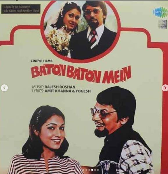 India Tv - Baaton Baaton Mein