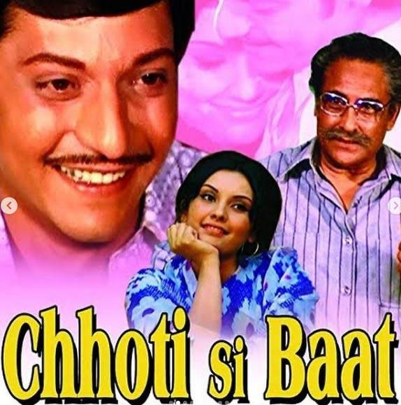 India Tv - Chhoti Si Baat