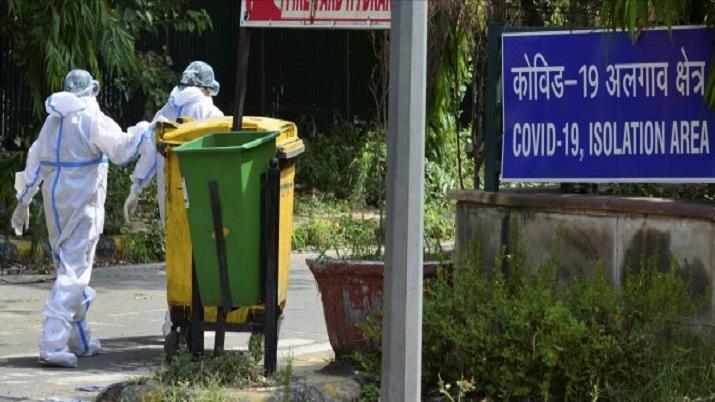 Nursing homes in Delhi having 10 to 49 beds declared as COVID facilities